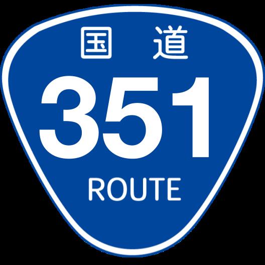 f:id:japan_route:20191202211144p:plain