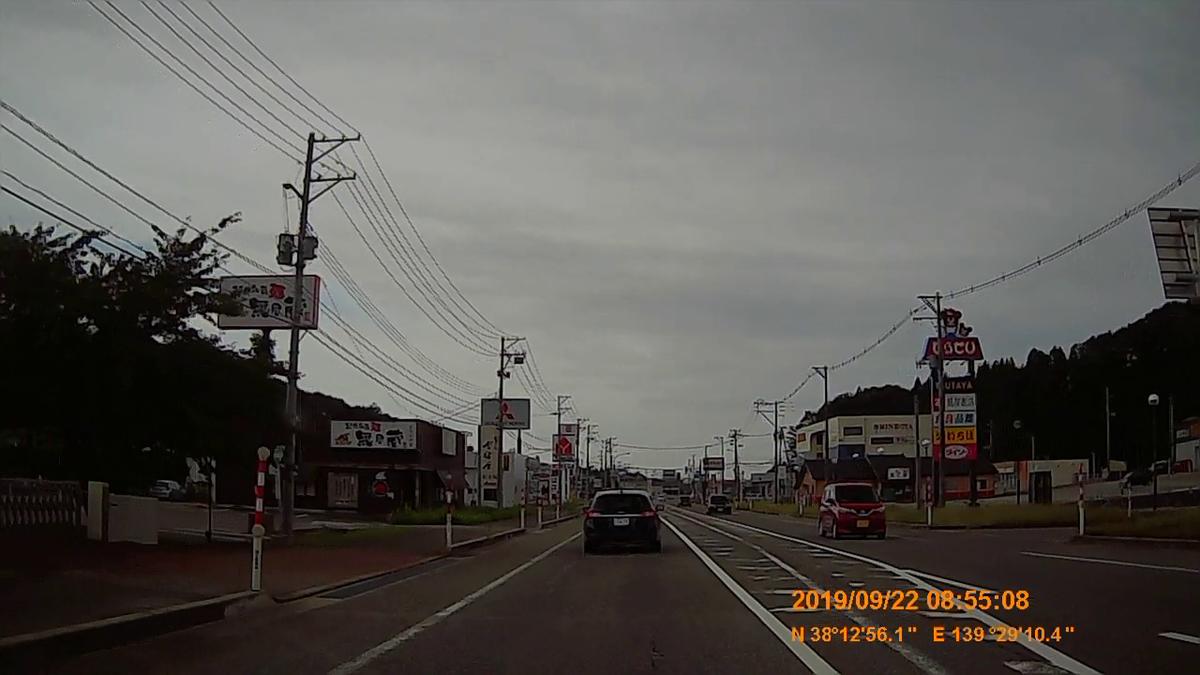 f:id:japan_route:20191202212449j:plain