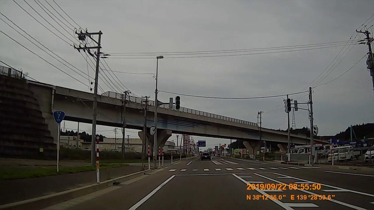 f:id:japan_route:20191202212459j:plain