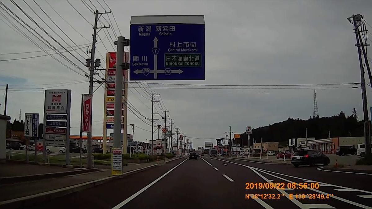 f:id:japan_route:20191202212509j:plain