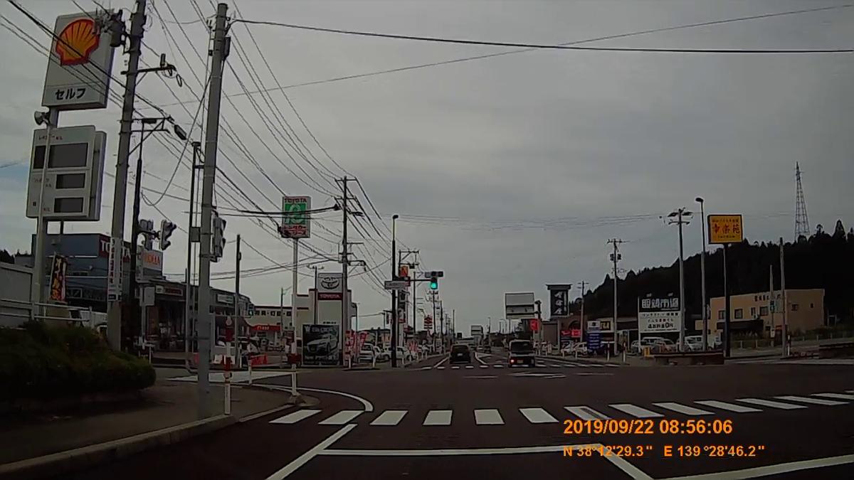 f:id:japan_route:20191202212512j:plain