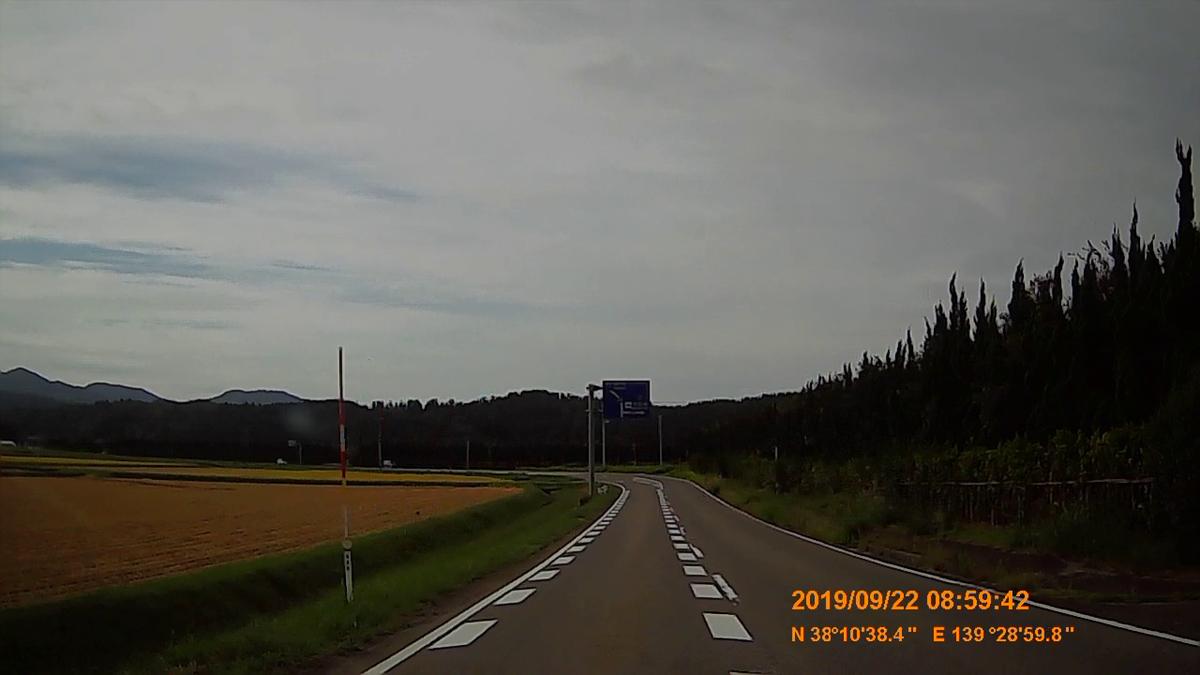 f:id:japan_route:20191202212715j:plain