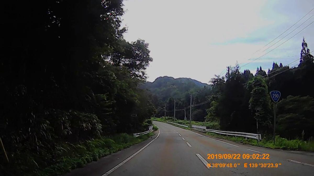 f:id:japan_route:20191202212737j:plain