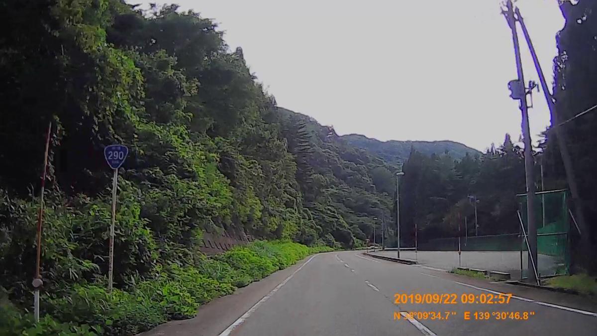 f:id:japan_route:20191202212744j:plain
