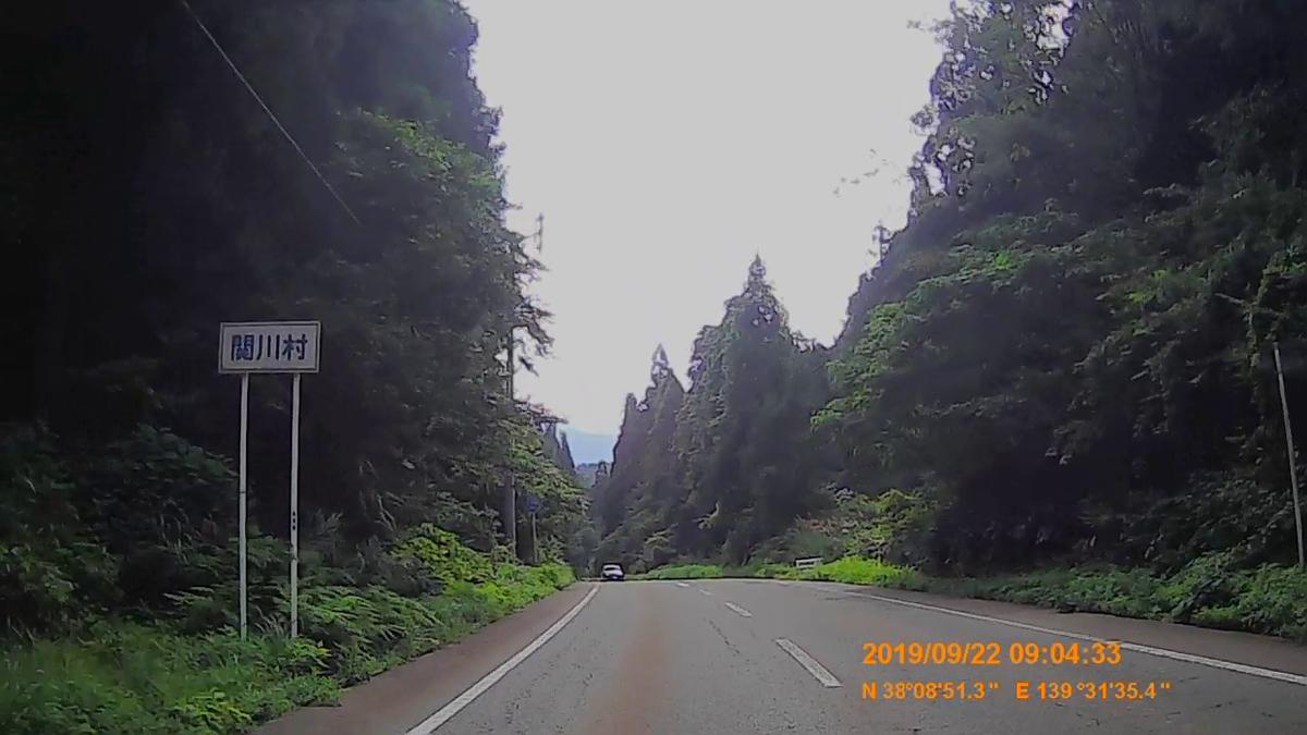f:id:japan_route:20191202212801j:plain
