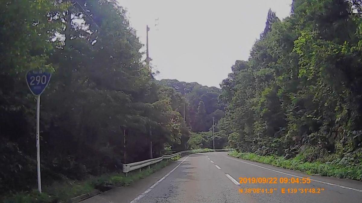 f:id:japan_route:20191202212824j:plain