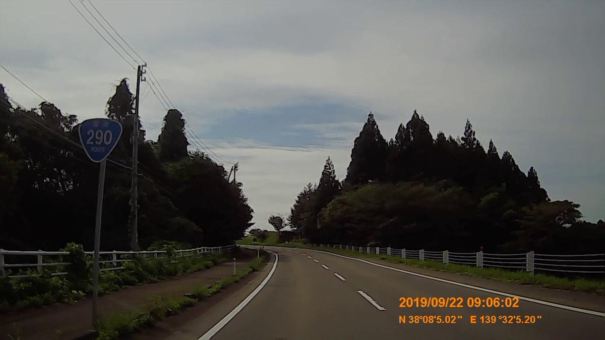 f:id:japan_route:20191202212901j:plain