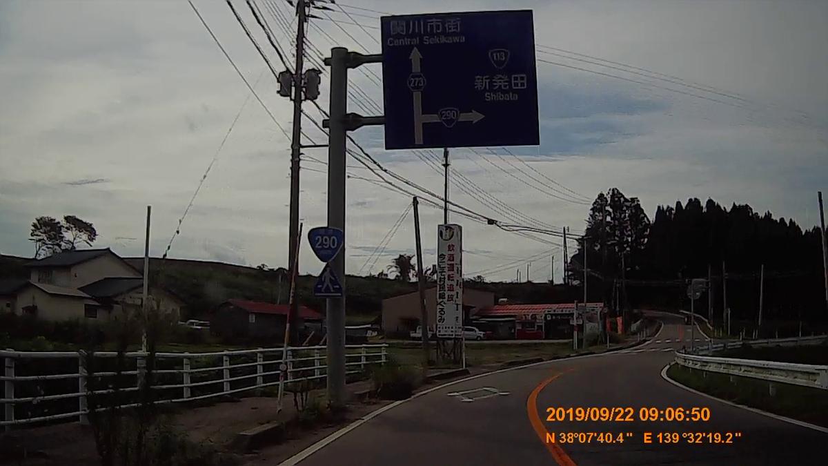 f:id:japan_route:20191202212909j:plain