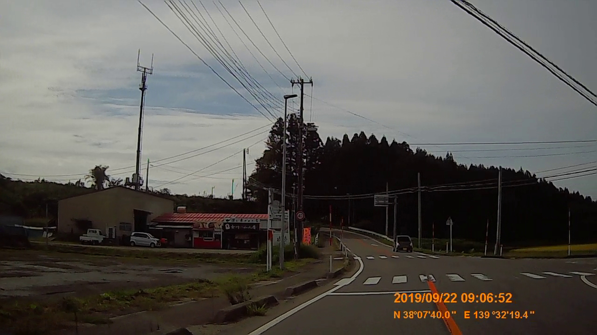 f:id:japan_route:20191202212911j:plain