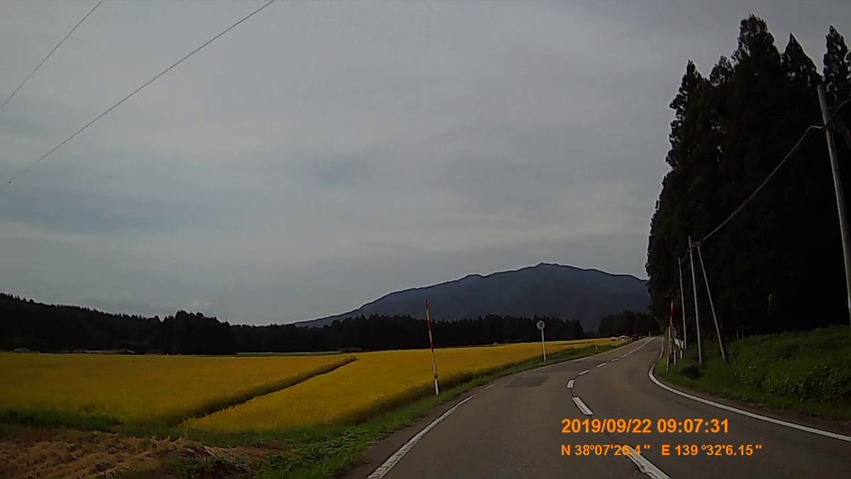 f:id:japan_route:20191202212929j:plain