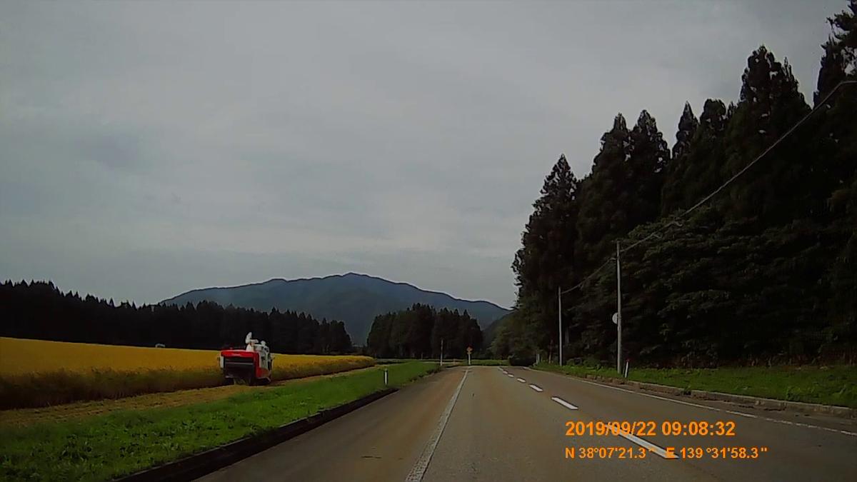 f:id:japan_route:20191202213000j:plain