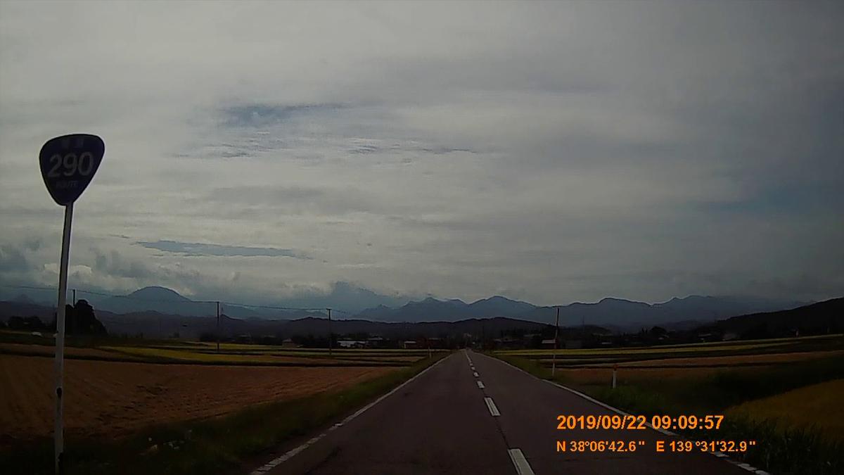 f:id:japan_route:20191202213025j:plain
