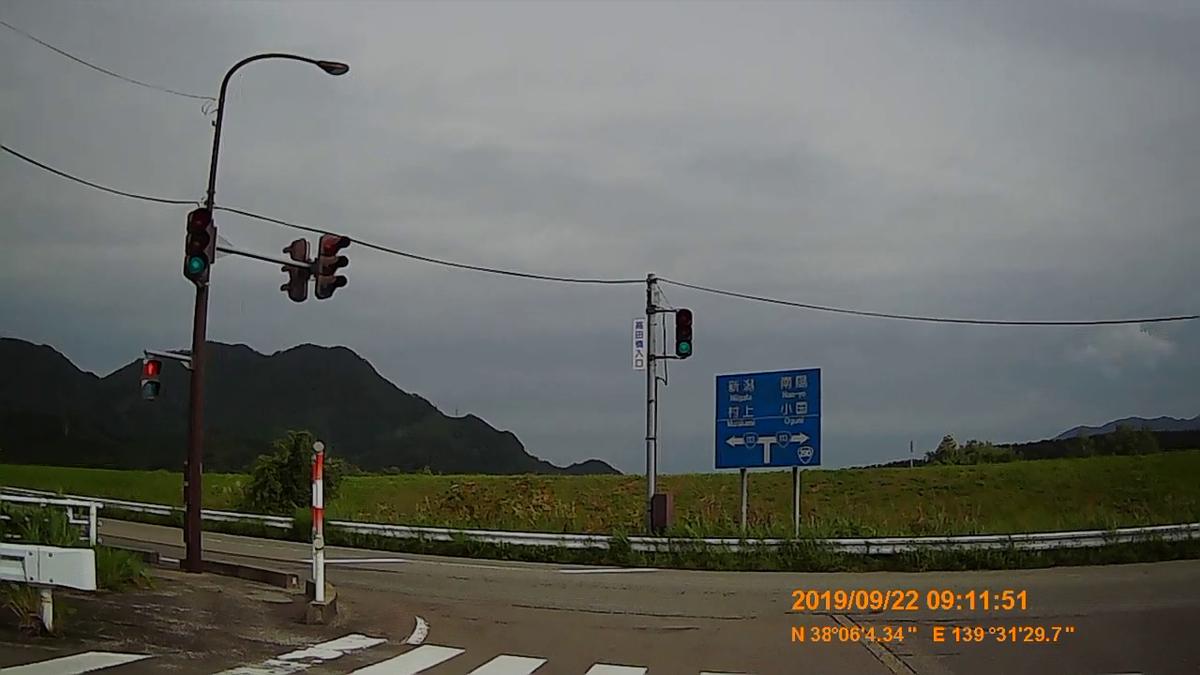 f:id:japan_route:20191202213115j:plain