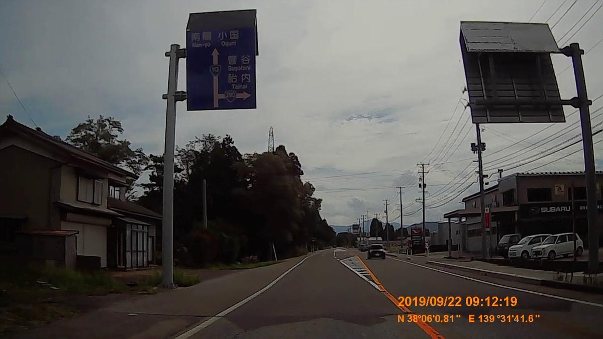 f:id:japan_route:20191202213155j:plain