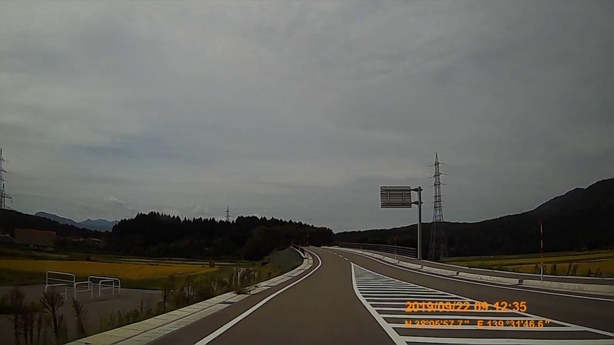 f:id:japan_route:20191202213210j:plain