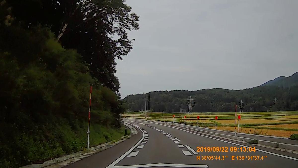 f:id:japan_route:20191202213222j:plain