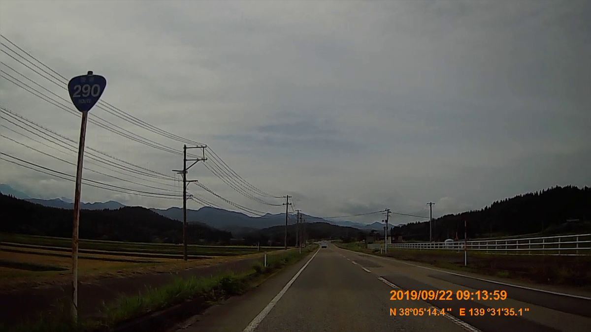 f:id:japan_route:20191202213229j:plain