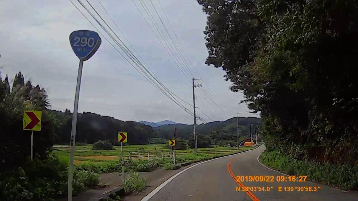 f:id:japan_route:20191202213254j:plain