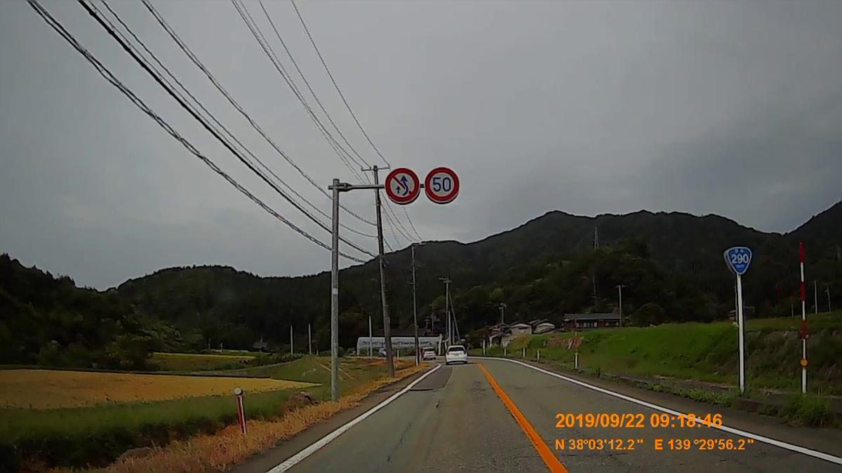 f:id:japan_route:20191202213311j:plain