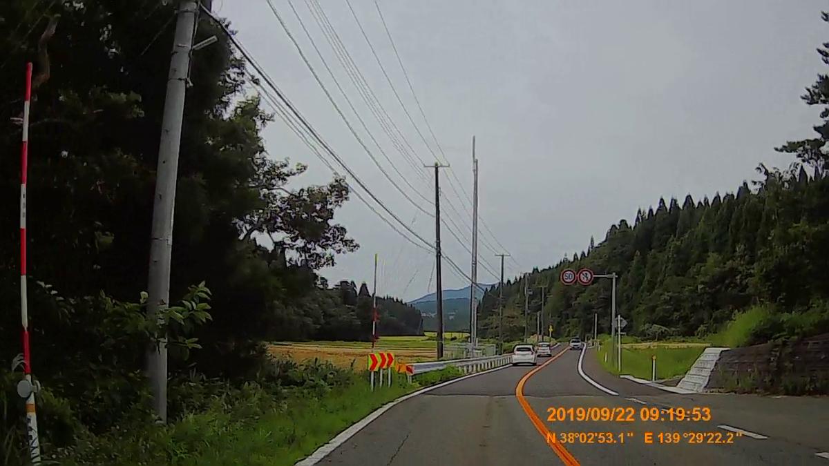 f:id:japan_route:20191202213324j:plain