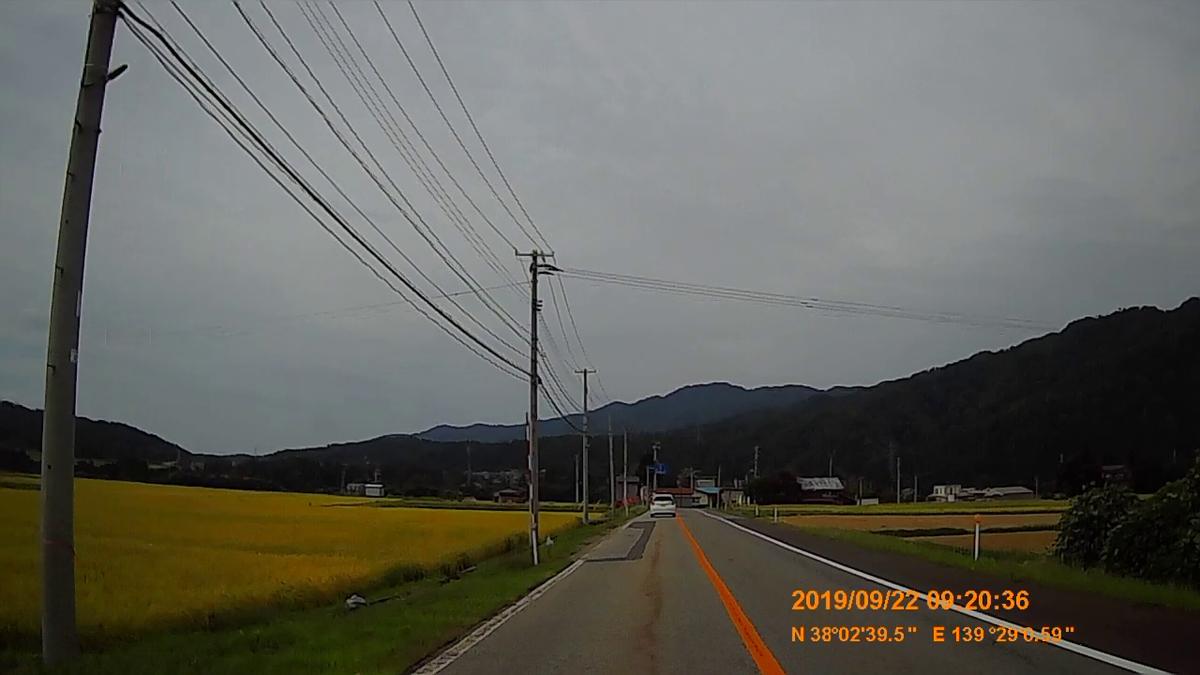 f:id:japan_route:20191202213335j:plain