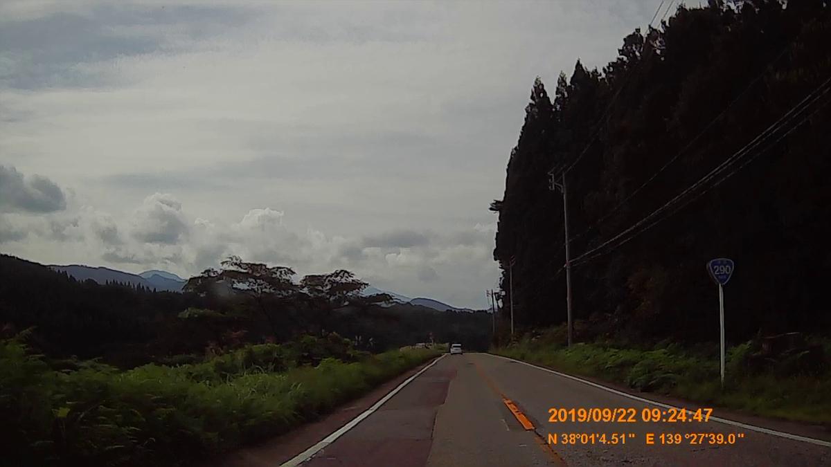f:id:japan_route:20191202213408j:plain