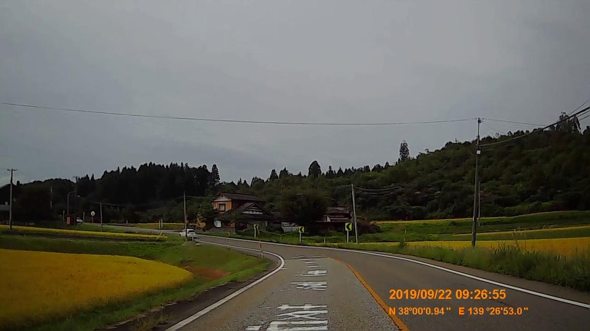 f:id:japan_route:20191202213445j:plain