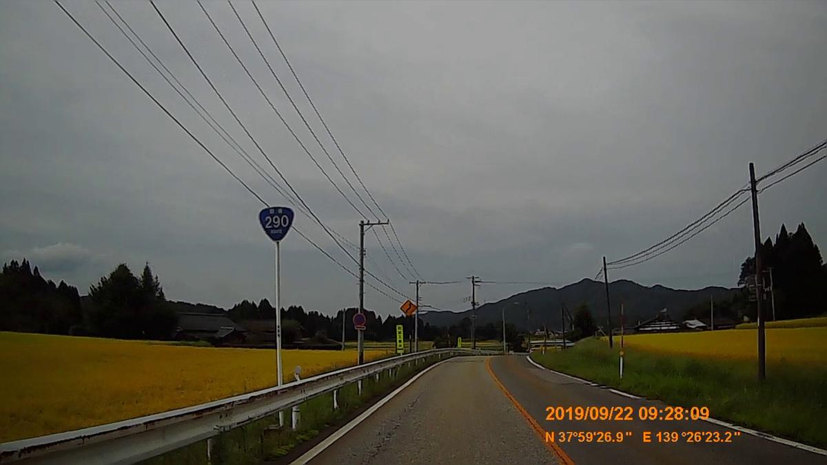 f:id:japan_route:20191202213453j:plain