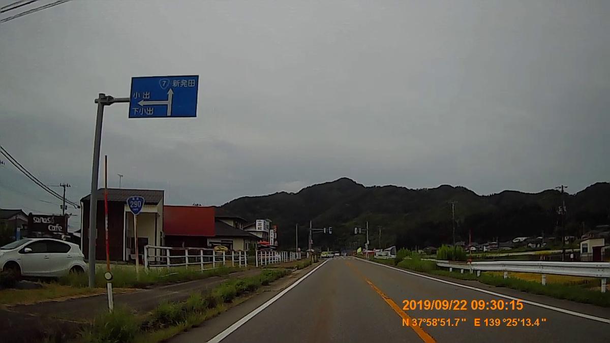 f:id:japan_route:20191202213501j:plain