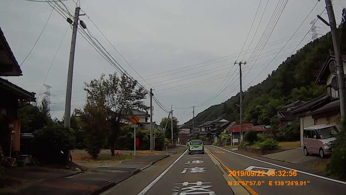 f:id:japan_route:20191202213513j:plain