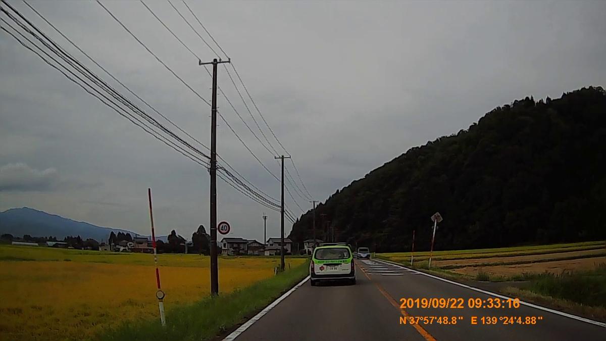 f:id:japan_route:20191202213521j:plain