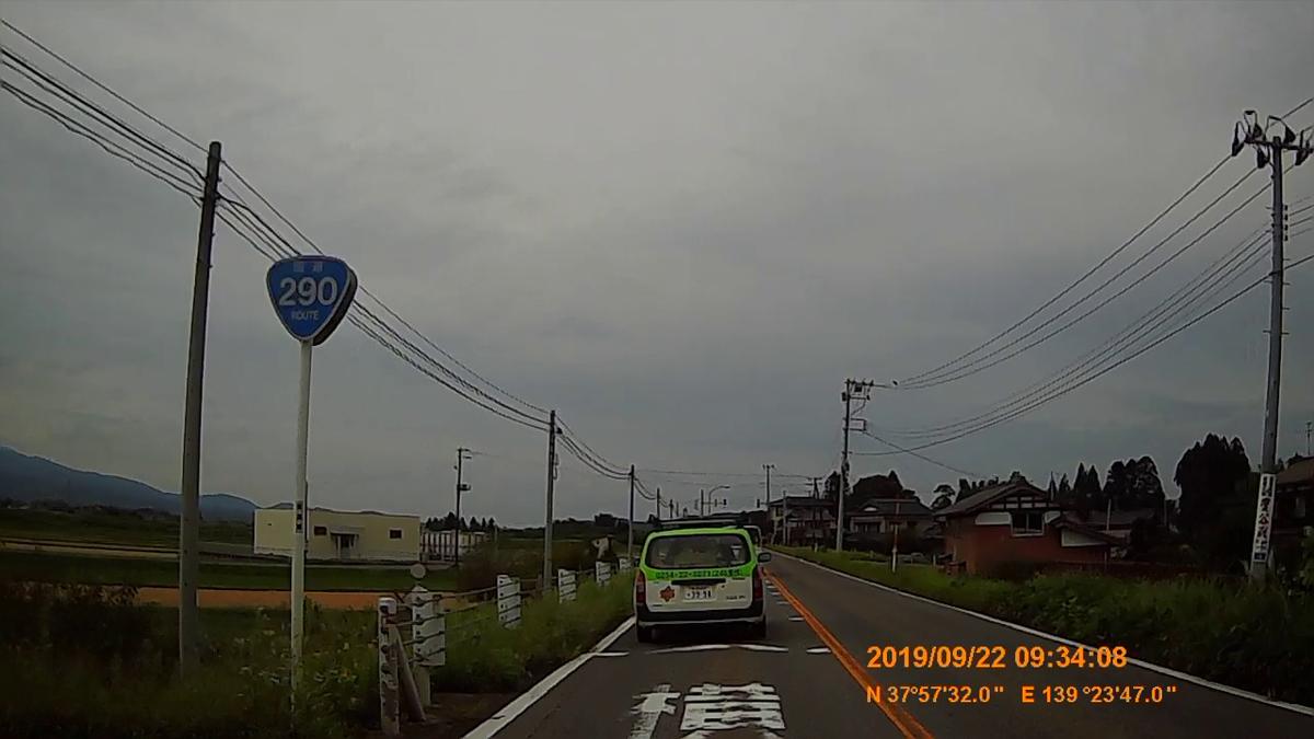 f:id:japan_route:20191202213530j:plain