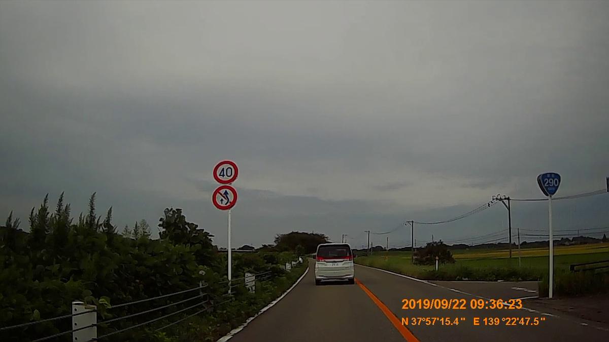 f:id:japan_route:20191202213539j:plain