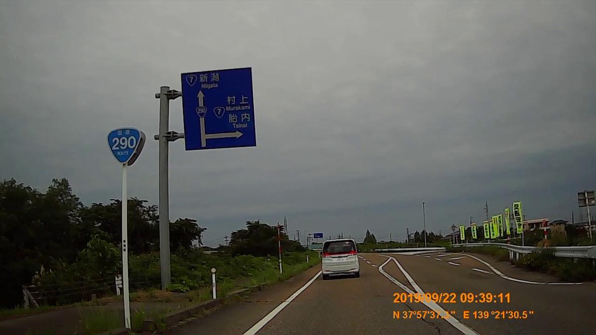 f:id:japan_route:20191202213555j:plain