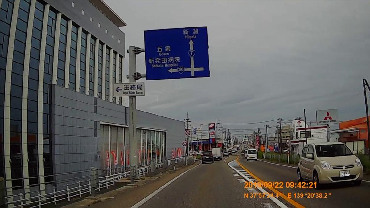 f:id:japan_route:20191202213617j:plain