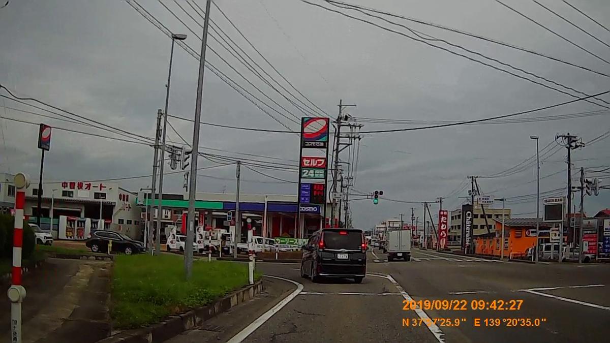 f:id:japan_route:20191202213620j:plain