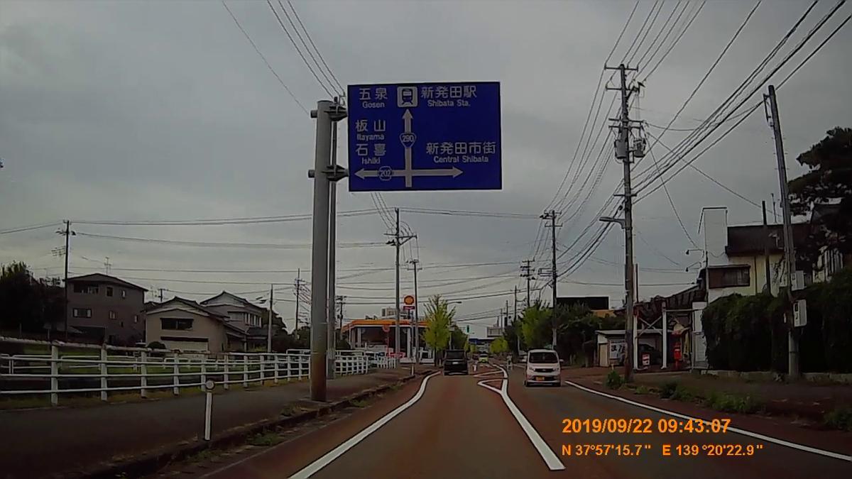 f:id:japan_route:20191202213633j:plain