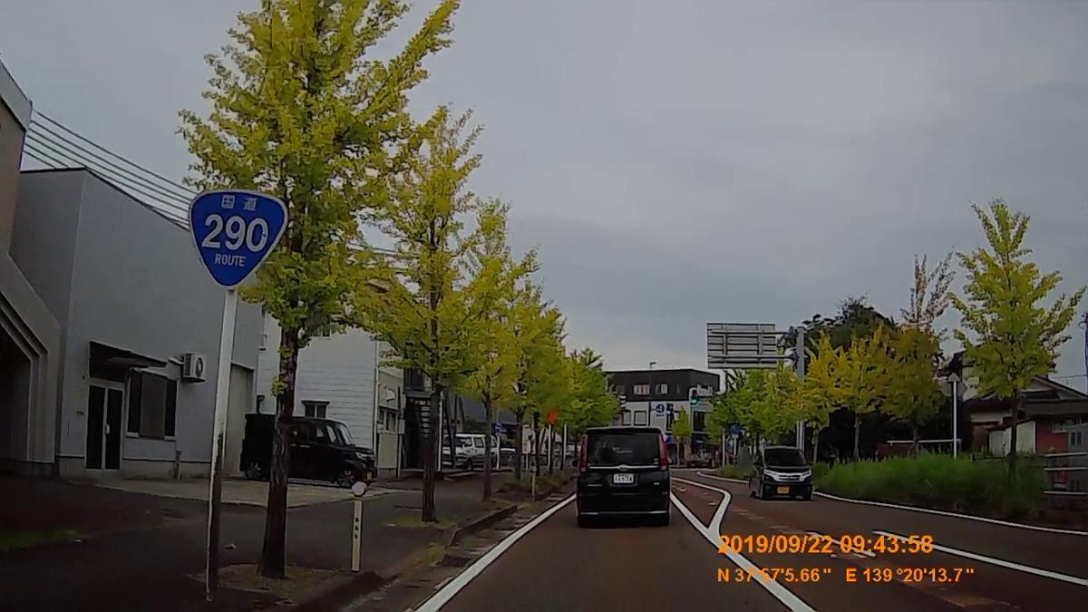 f:id:japan_route:20191202213642j:plain