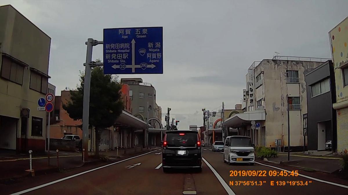 f:id:japan_route:20191202213649j:plain
