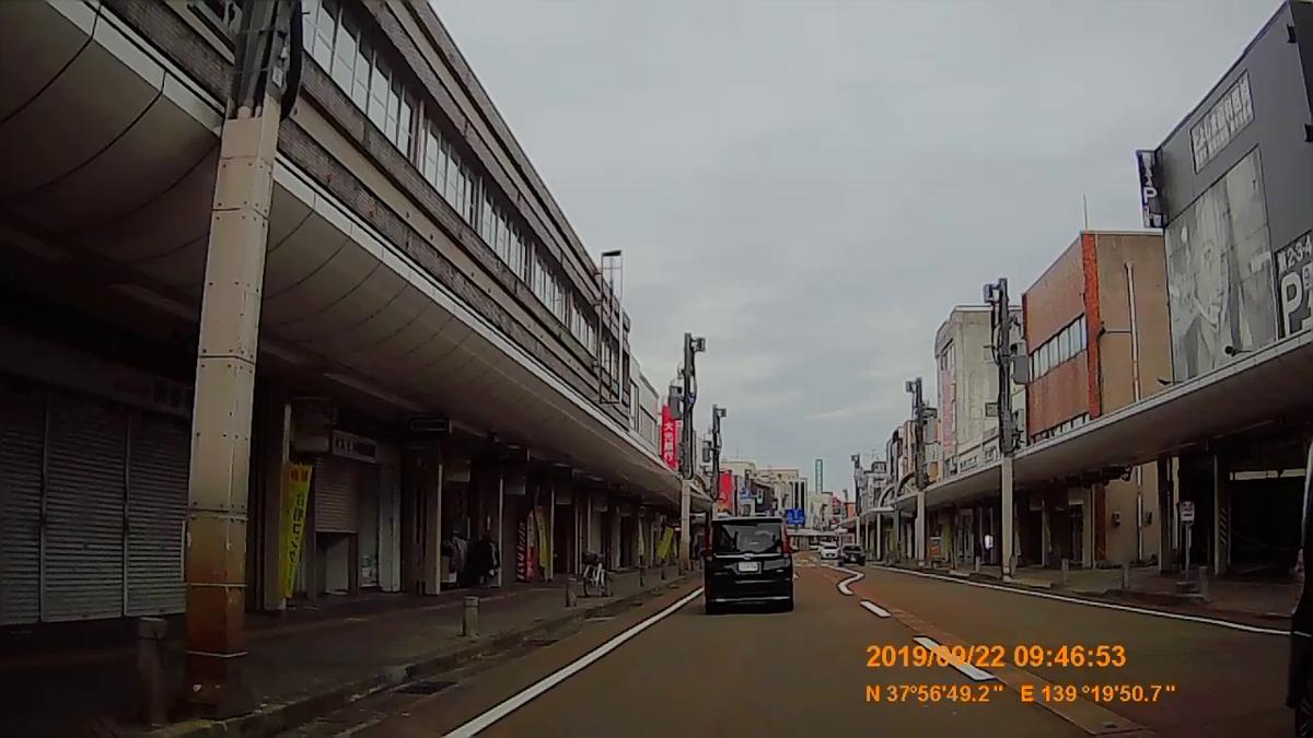 f:id:japan_route:20191202213704j:plain