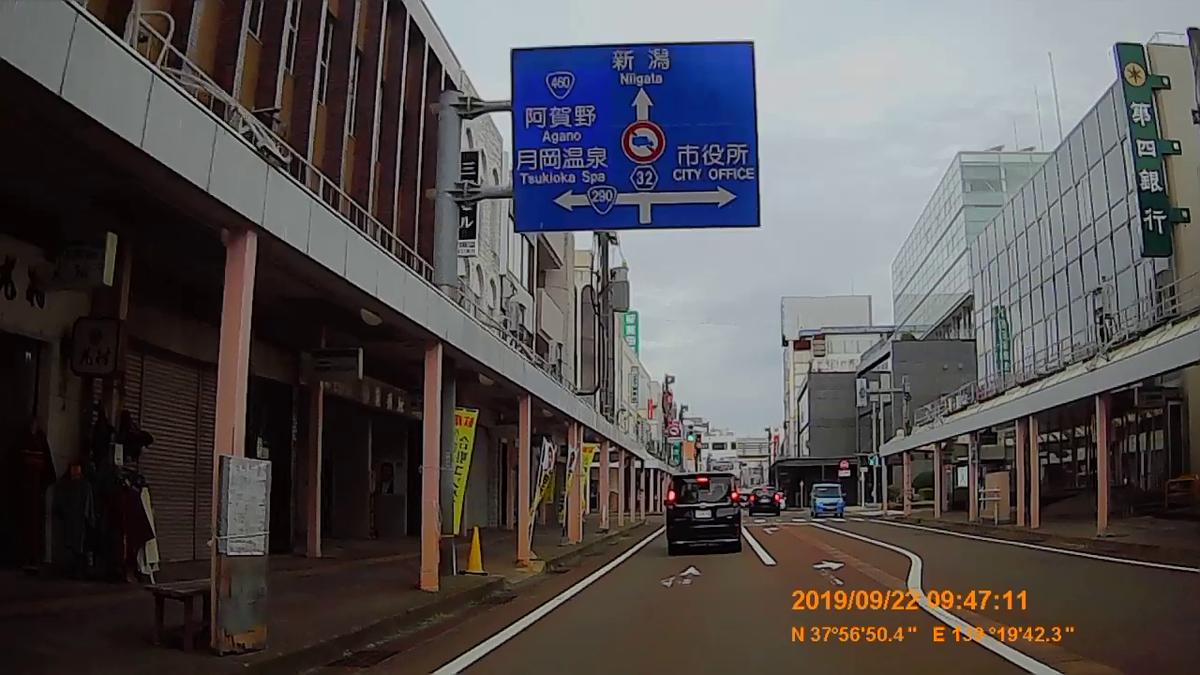 f:id:japan_route:20191202213713j:plain