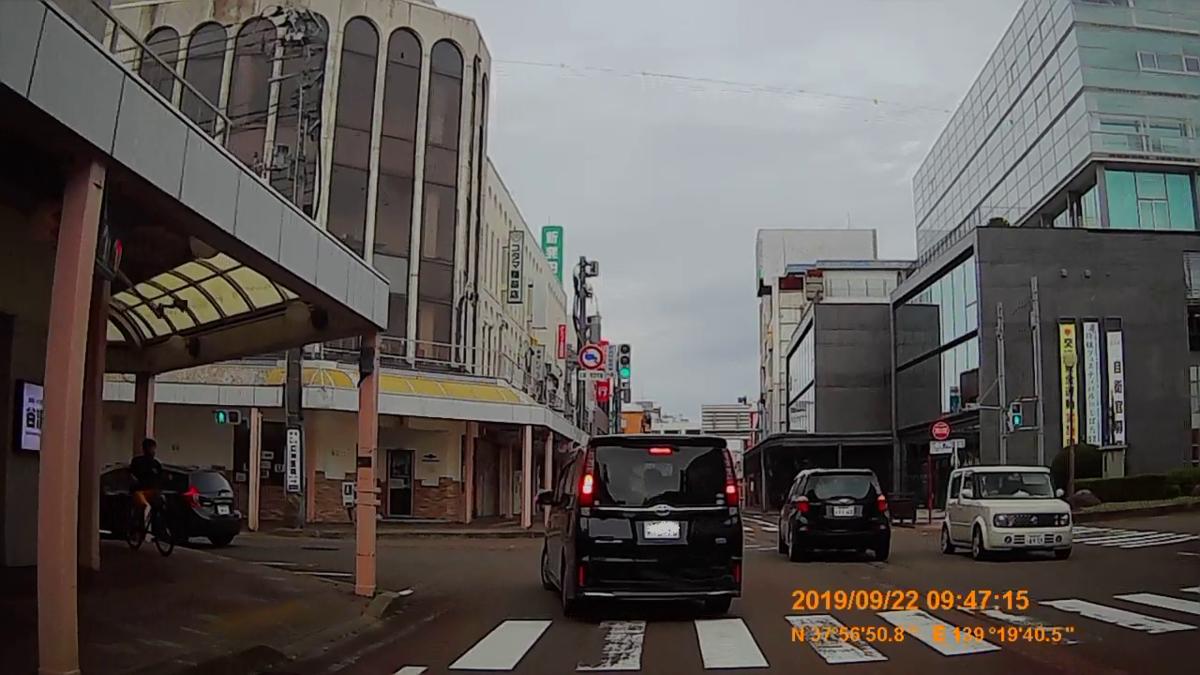 f:id:japan_route:20191202213716j:plain