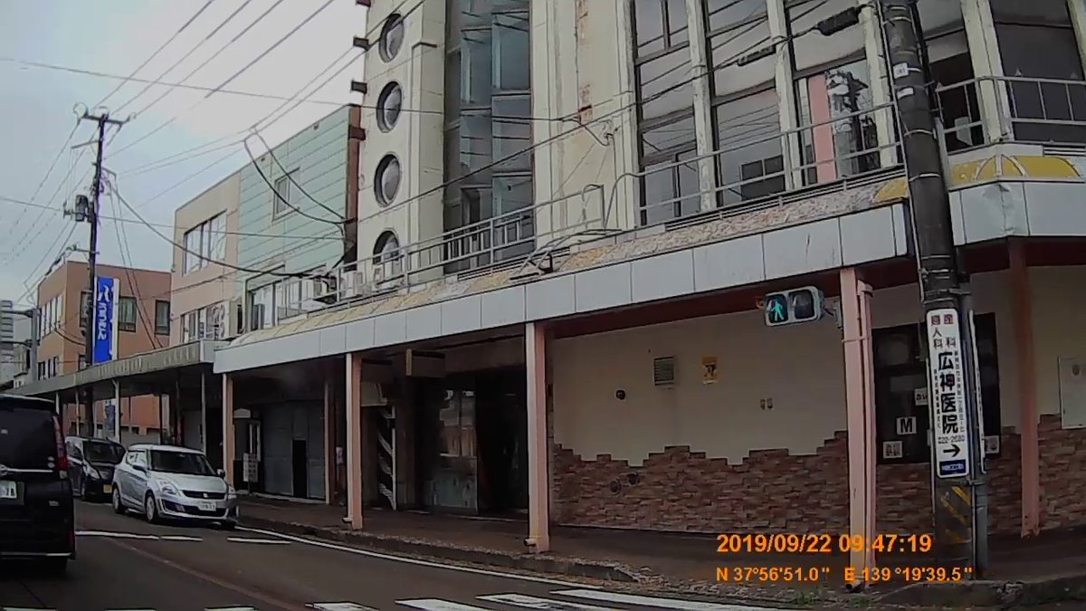f:id:japan_route:20191202213727j:plain