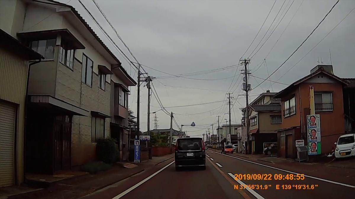 f:id:japan_route:20191202213736j:plain