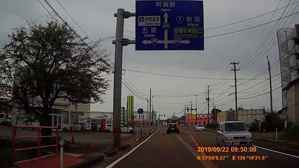 f:id:japan_route:20191202213752j:plain