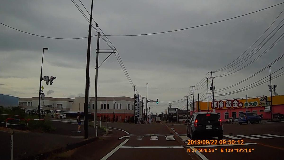 f:id:japan_route:20191202213754j:plain
