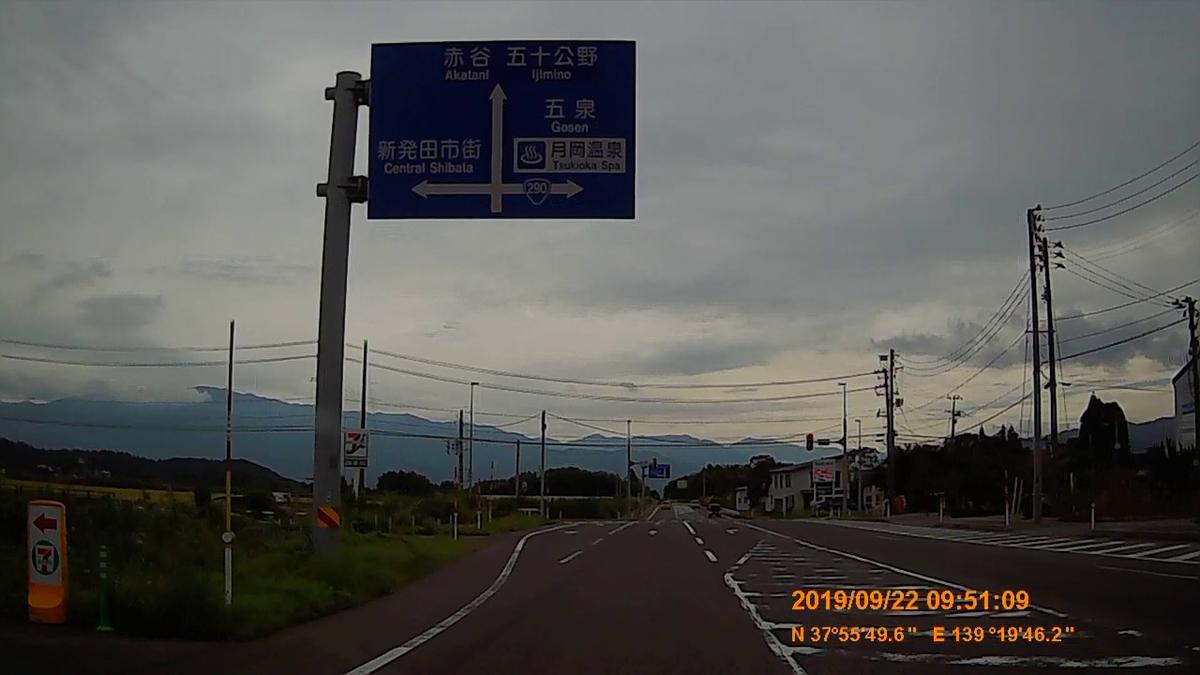 f:id:japan_route:20191202213817j:plain