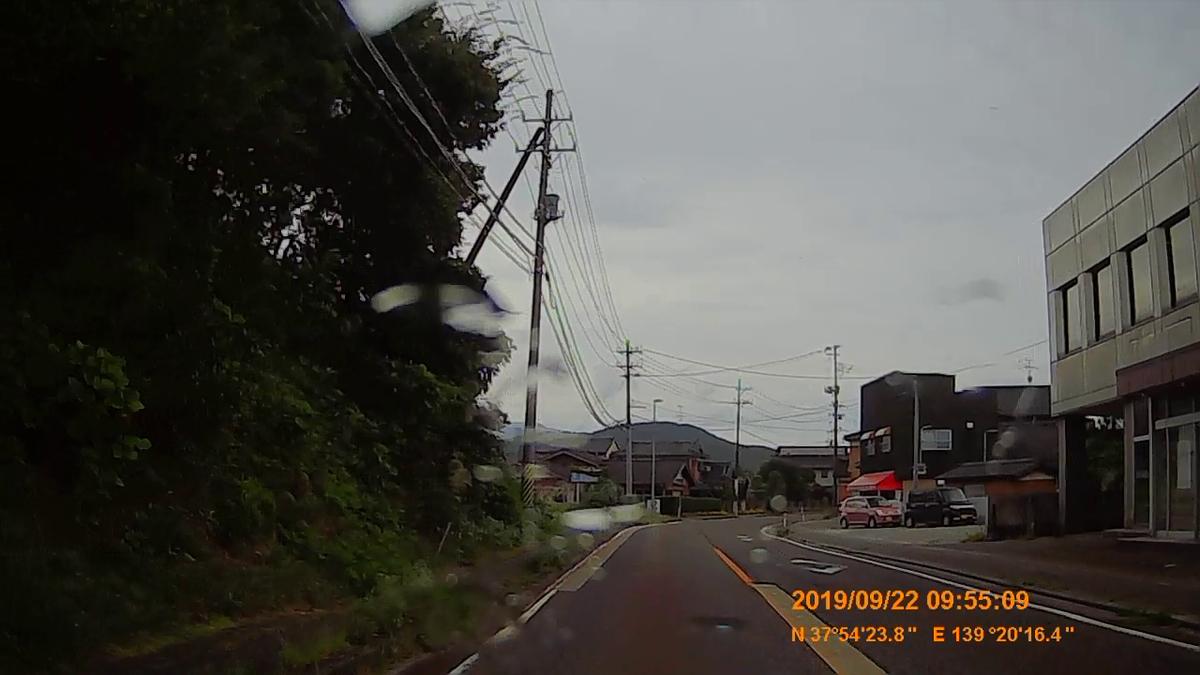 f:id:japan_route:20191202213844j:plain