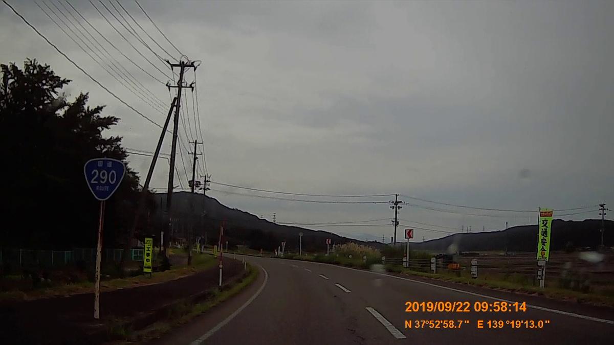 f:id:japan_route:20191202213929j:plain