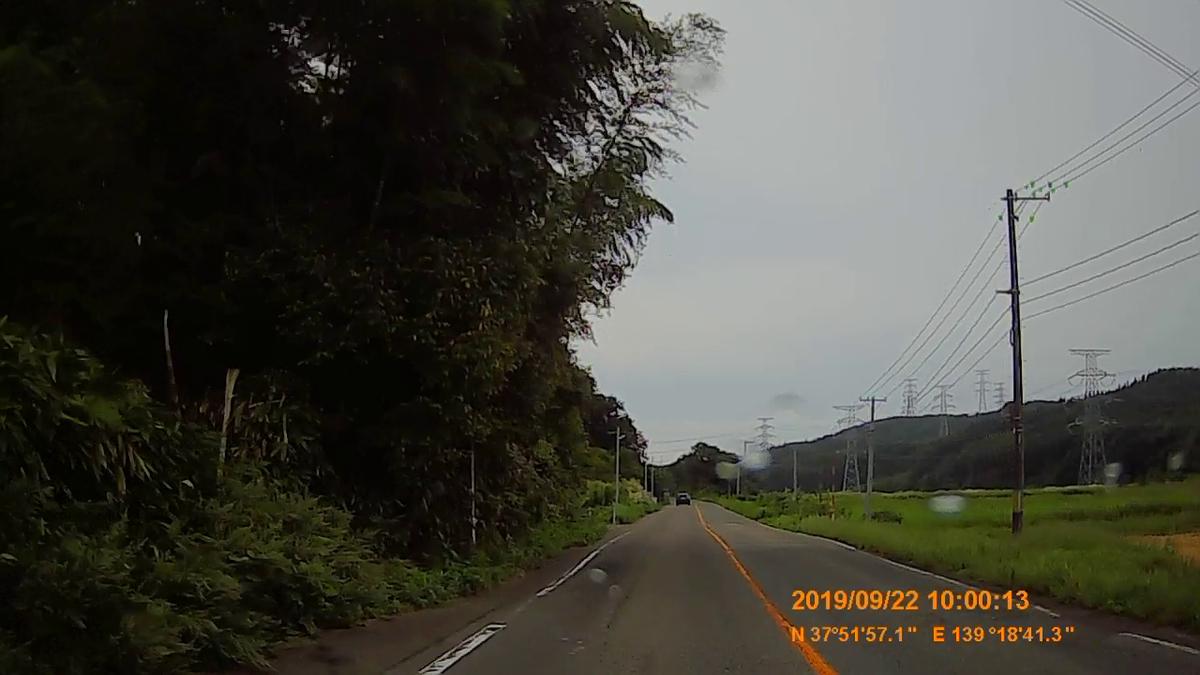 f:id:japan_route:20191202213944j:plain